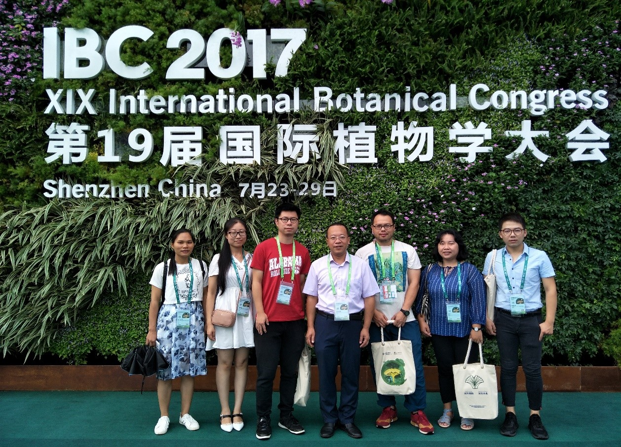 The delegation of GCCC attended the XIX International Botanical Congress in Shenzhen