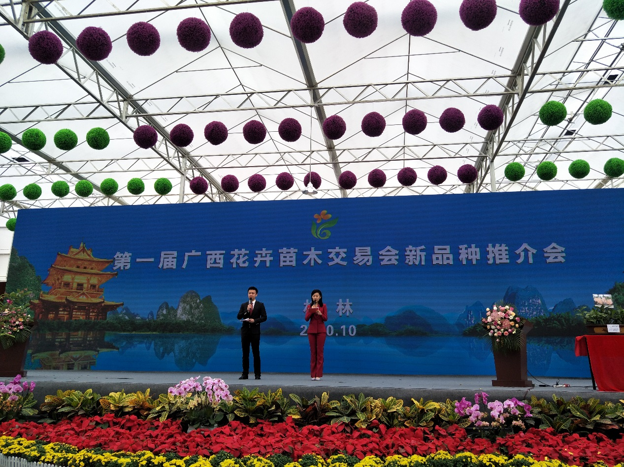 GCCC was invited to attend The First Guangxi Flowers & Seedlings Fair